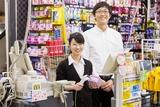 株式会社チェッカーサポート ※勤務地:MEGAドン・キホーテ神戸本店 [6730]のアルバイト情報