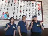 焼肉 宴山<えんざん>のアルバイト情報