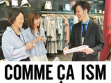 COMME CA ISM(コムサイズム) 甲府山交のアルバイト情報