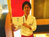 津田沼 焼肉寿司のアルバイト情報