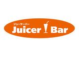 ジューサーバー 天満橋店のアルバイト情報