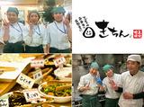 きちん イオン加古川店のアルバイト情報