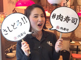 バル肉寿司 福島店のアルバイト情報