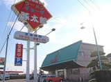 豚太郎 松前店のアルバイト情報