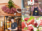株式会社大庄 (※勤務先:新宿パレットビル店)のアルバイト情報