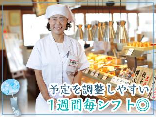 丸亀製麺 盛岡店 [店舗 No.110397]のアルバイト情報