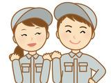 株式会社三協輸送サービスのアルバイト情報