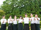 しょうざんリゾート京都(レストラン施設)のアルバイト情報