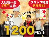 いきなりステーキ 川越クレアモール店のアルバイト情報