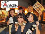 海ぶね 茅ヶ崎北口店のアルバイト情報