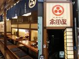 高田屋 仙台駅前店のアルバイト情報