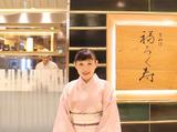京料理 福ろく寿 新宿高島屋タイムズスクエア店のアルバイト情報