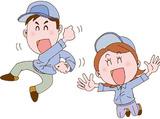 ビジネットグループ株式会社 旭川営業所のアルバイト情報