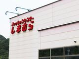 ファッションセンターしまむら 岡山商品センターのアルバイト情報