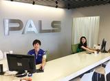 PALS 西大路五条店のアルバイト情報