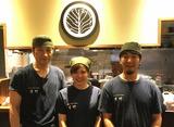さ竹 恵比寿店のアルバイト情報
