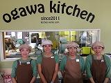 ogawa kitchenのアルバイト情報