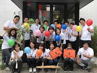 アイドゥー株式会社 西東京支社のアルバイト情報