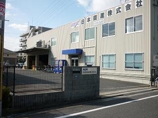 日本商運株式会社 京都営業所のアルバイト情報