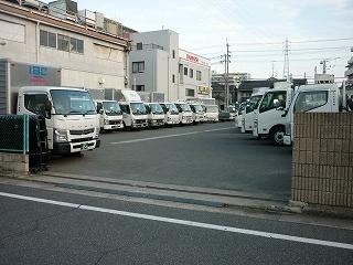 日本商運株式会社のアルバイト情報