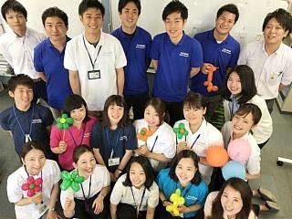 アイトップス株式会社 松山支社のアルバイト情報