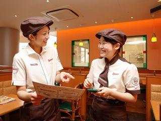 サイゼリヤ 京都紫竹店のアルバイト情報
