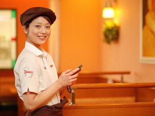 サイゼリヤイオンモール名古屋茶屋のアルバイト情報