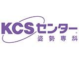 KCSセンター京丹後/峰山のアルバイト情報