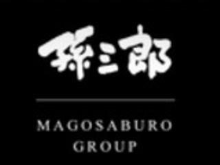焼肉 孫三郎 ■花畑店のアルバイト情報