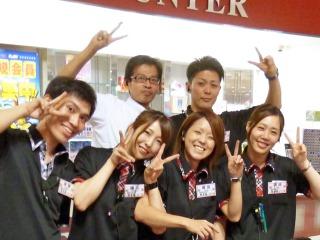 FESTA 戸島店/株式会社テンガイのアルバイト情報