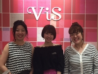 VIS 広島ステーションビルアッセ店のアルバイト情報
