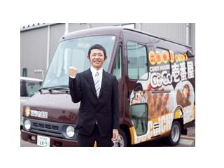 カレーハウスCoCo壱番屋 新潟亀田店/株式会社スカイスクレイパーのアルバイト情報