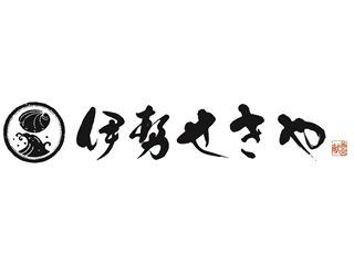 伊勢せきや売場 近鉄百貨店四日市店/株式会社関谷食品のアルバイト情報