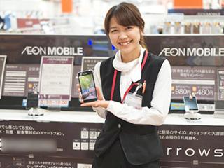 イオン佐久平店 携帯売場のアルバイト情報