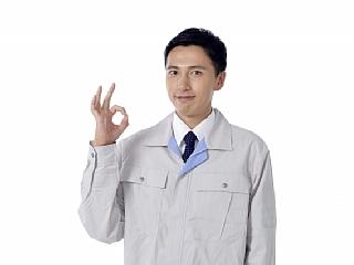 株式会社イカイ九州のアルバイト情報