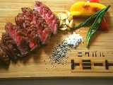 株式会社やすもり/お肉料理&お酒コミュニケーション ニクバルトミートのアルバイト情報