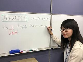 ウィニング 南仙台のアルバイト情報