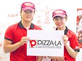 ピザーラ 富士宮店/株式会社 セント・リングスのアルバイト情報