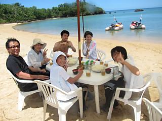 スローダイブ石垣島のアルバイト情報