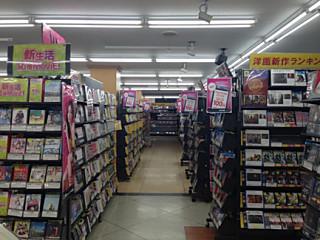 TSUTAYA唐津店のアルバイト情報