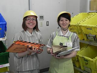 沖縄ヤマト運輸株式会社 西洲支店のアルバイト情報