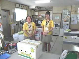 沖縄ヤマト運輸株式会社 石垣島支店のアルバイト情報