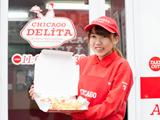 シカゴピザ 庚午店のアルバイト情報