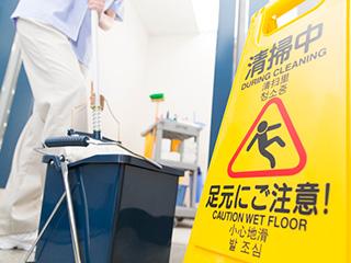 株式会社ヒロ 仙台事務所のアルバイト情報