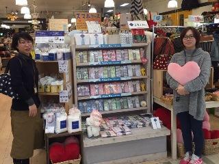 new style(ニュースタイル) イオンモール新潟南のアルバイト情報