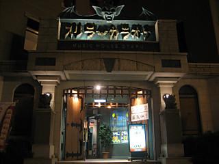 スリラーカラオケ小樽店/タカハシグループのアルバイト情報