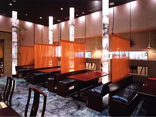 三宝茶楼河渡店のアルバイト情報