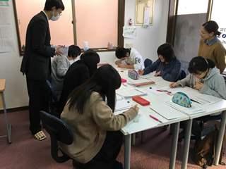 個別指導学院ヒーローズ 福知山校のアルバイト情報