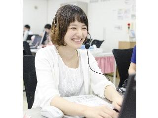 株式会社薩摩恵比寿堂のアルバイト情報