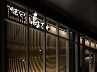 株式会社 朝日屋のアルバイト情報